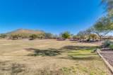 5204 Bent Tree Drive - Photo 64