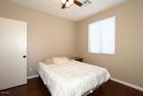 4118 Justica Street - Photo 25