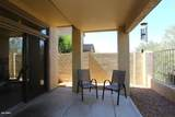 4118 Justica Street - Photo 29