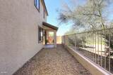 4118 Justica Street - Photo 30