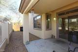 4118 Justica Street - Photo 31