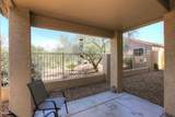 4118 Justica Street - Photo 33
