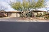 41709 Signal Hill Court - Photo 13