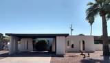 4815 La Rosa Drive - Photo 1