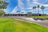 9538 Sundune Drive - Photo 47