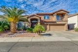 13320 Palo Verde Drive - Photo 1