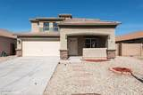 24218 Desert Bloom Street - Photo 1