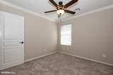24218 Desert Bloom Street - Photo 20