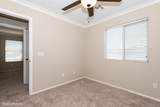 24218 Desert Bloom Street - Photo 21