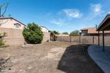 24218 Desert Bloom Street - Photo 24