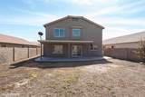 24218 Desert Bloom Street - Photo 25
