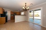 24218 Desert Bloom Street - Photo 8