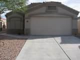 23193 Ashleigh Marie Drive - Photo 1