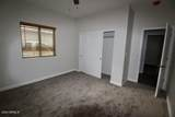 9108 Washington Street - Photo 13