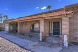 6621 Sharon Drive - Photo 5
