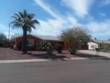 919 Granada Avenue - Photo 2