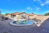 42345 Desert Fairways Drive - Photo 20
