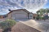 42345 Desert Fairways Drive - Photo 3