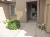 17426 Hermosa Drive - Photo 3