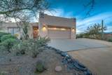 38044 Cave Creek Road - Photo 3