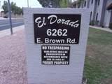 6262 Brown Road - Photo 58
