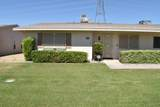 13812 Garden Court Drive - Photo 1