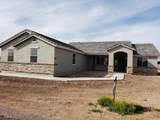 15915 Desert Vista Trail - Photo 1