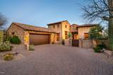 42159 Saguaro Forest Drive - Photo 1
