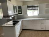 720 Pepper Place - Photo 2