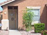 12610 Rosewood Drive - Photo 3