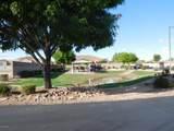 18225 Palo Verde Court - Photo 7