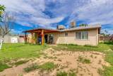 7525 Mulberry Drive - Photo 18