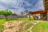 7525 Mulberry Drive - Photo 19