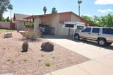 1501 Palmdale Drive - Photo 1