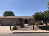 2541 Naranja Avenue - Photo 1