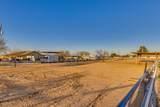 11601 Airport Road - Photo 80