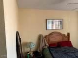 3416 Pueblo Avenue - Photo 8