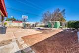 109 School Drive - Photo 7