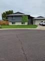 1328 Carter Drive - Photo 1