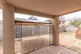 4115 Justica Street - Photo 19