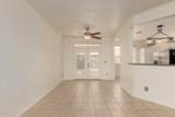 4115 Justica Street - Photo 5
