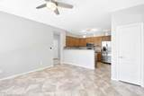 3852 Yeager Drive - Photo 8