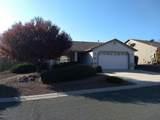 6862 Lemontree Drive - Photo 1