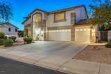 5714 Windrose Drive - Photo 7