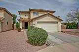 12124 Scotts Drive - Photo 1