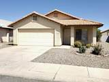 4493 Chaparral Loop - Photo 1