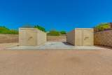 3303 Sea Pines Circle - Photo 41
