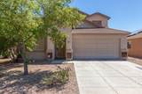 22647 Yavapai Street - Photo 2