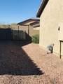 17482 Pinnacle Vista Drive - Photo 4