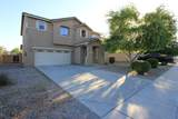 2881 Mineral Butte Drive - Photo 15